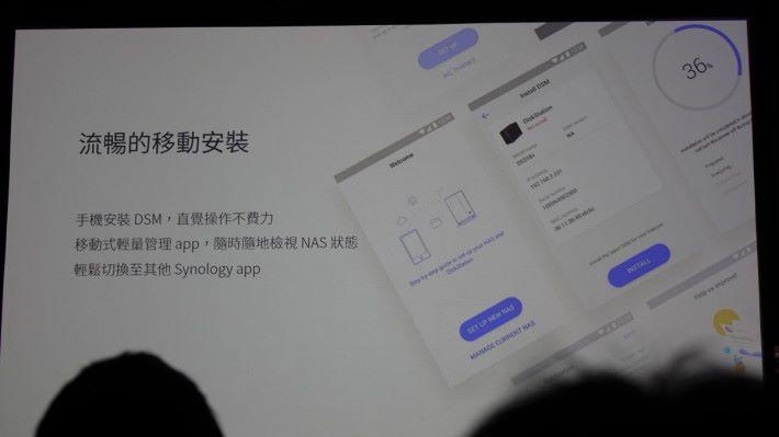 支援用手機 App 安裝。