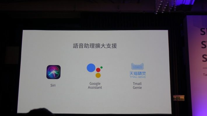 支援 Amazon Alexa、Siri、Google Assistant 及天貓精靈的語音指令。