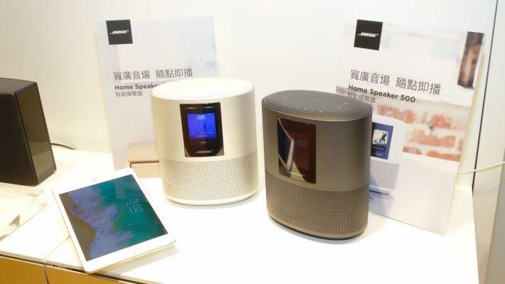 全新的 Bose Home Speaker 500