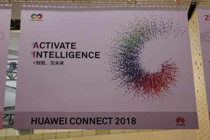 華為在中國上海辦 Huawei Connect 2018 大會,今年以 AI 做主題,不過是 Activate Intelligence。