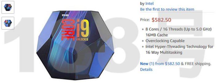 通常產品包裝盒都是長方體,但 Intel 新的 i9 竟是 12 面體?!(Source:@momomo_us Twitter)