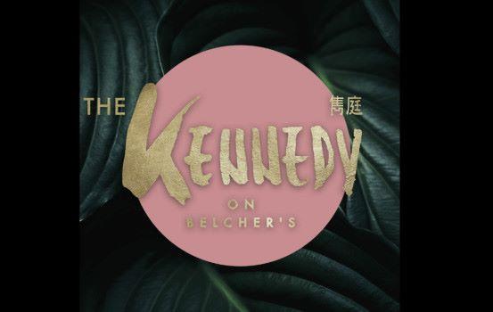 智能式生活體驗 全新出租式住宅 雋庭 The Kennedy on Belcher's