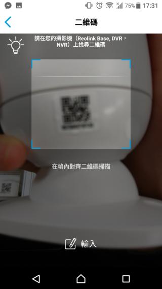 用手機 App 掃描機背 QR Code。