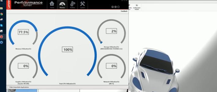 LPT 讓用戶能根據軟件應用程序為電腦進行微調