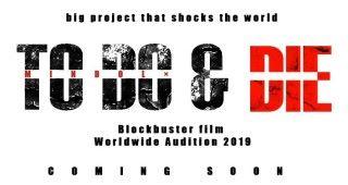 MINDOL 已有多個合作計畫,包括贊助荷里活電影《TO DO & DIE》,將於明年開拍,是少數與虛擬貨幣掛鈎的電影。