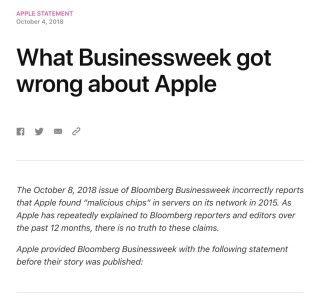 Apple 發表聲明指 Bloomberg 的報道不正確
