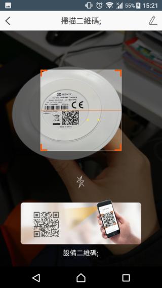 掃描機底 QR Code,再連接 Router Wi-Fi。