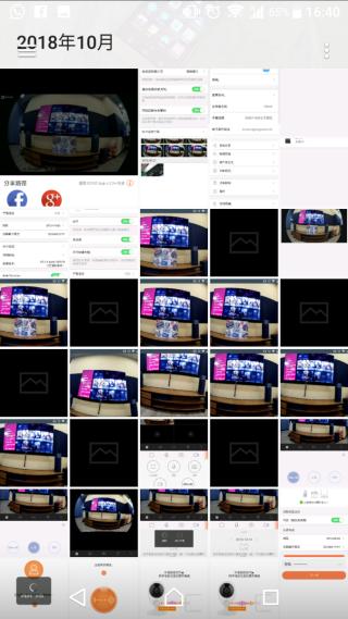 即時按掣拍攝的檔案需用《EZVIZ》App 打開,並不能在手機相簿打開,以黑色代表這些檔案。