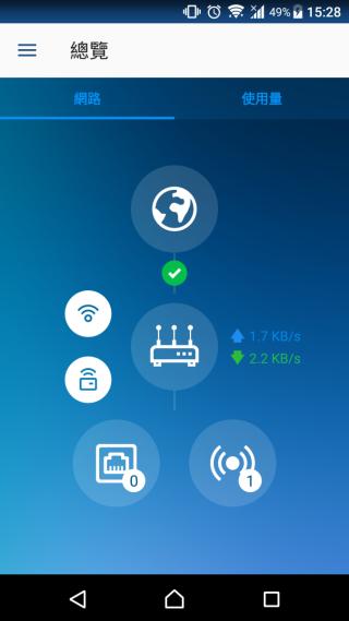 手機 App 主頁顯示上線裝置數量。