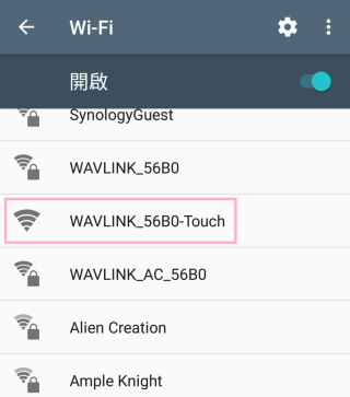 TouchLink 的 Wi-Fi SSID 會以「Touch」作後綴,前半部分則與 2.4GHz 相同。