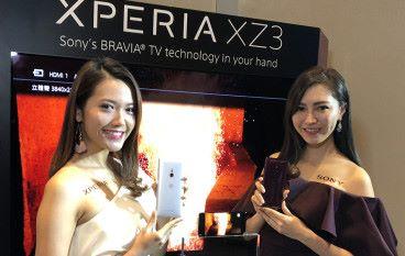 OLED 植入兼 Android 9 Pie 首發 Sony Mobile XPERIA XZ3 下星期尾開賣