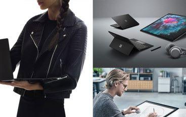 Surface Pro 6 極黑現身 Microsoft 公布 4 款新產品
