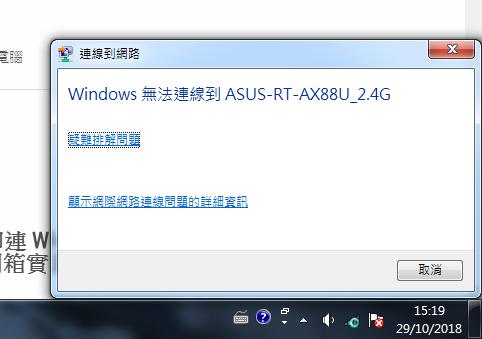 起初不能連到 2.4GHz。