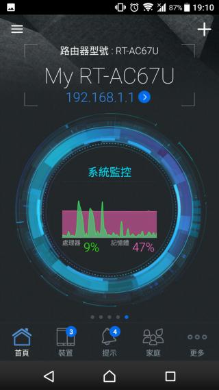手機 App 主頁顯示 CPU 和記憶體使用率。