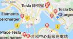 google_map_tesla