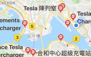 電動車用戶注意 Google Map 及 Apple 地圖已加入充電站位置顯示