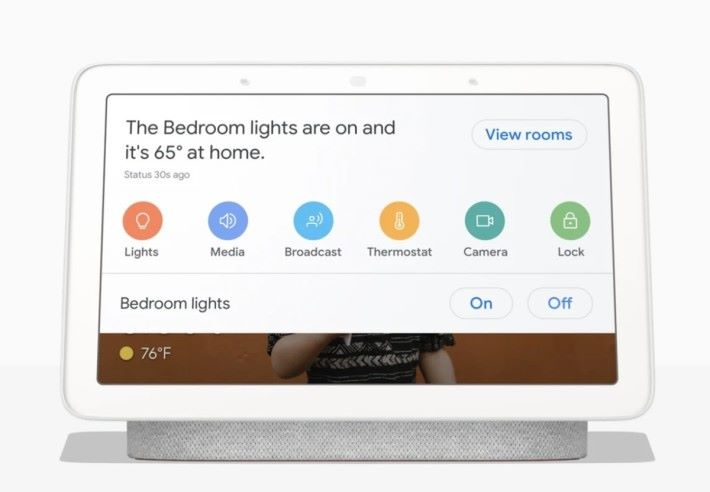 Home View 可以一站式管控全家智能家居裝置