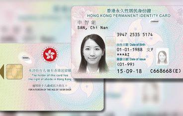 新一代智能身分證 12 月 27 日開始換 33-34 歲先行