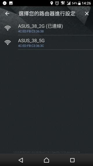 把 Router Node 插電後,在手機 App 會看到 Router Node 機底下的預設 Wi-Fi SSID,連接這個 Wi-Fi,然後在 App 選取此 Router Node。