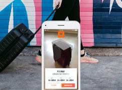 用旅遊 App 解決手提行李煩惱 KAYAK 加入 AR 量度行李功能