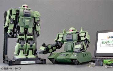 用渣古學 STEM Bandai 將在 CEATEC 展出 IoT 玩具
