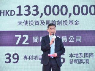 香港科技園公司創業培育計劃及企業加速器總監莫偉軒指出,科技園新增「Kidtrepreneur」比賽的目的,是鼓勵孩子們勇敢追夢。