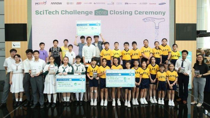 大會有見去年的「SciTech Challenge 創業比賽」深受學界歡,今年特別加設學生組賽事,讓中小學同學發揮創意。