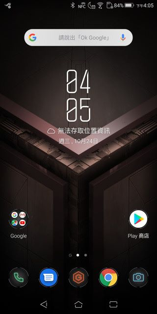 運行 Android 8.1 系統,操作體驗與其他 ASUS 手機相似。