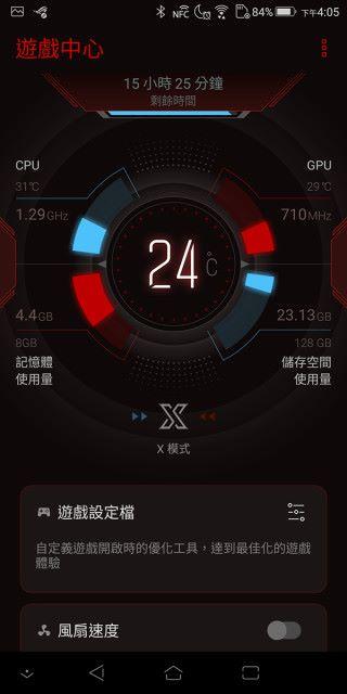 遊戲中心內可顯示目前處理器的運作速度、記憶體狀態以及機身溫度。