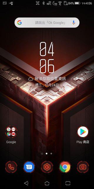 啟動「X 模式」後,畫面 Wallpaper 轉變了,連 Icon 也加入了紅邊,顯示手機正進入高效能狀態。