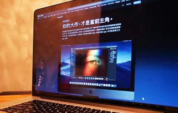 macOS Mojave Clean Install 教學