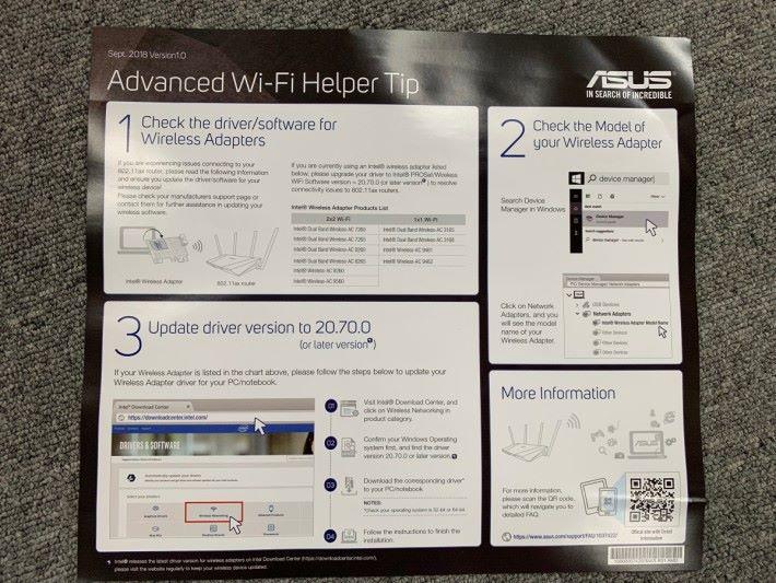 內附更新裝置 Wi-Fi 卡 Driver 的說明書。