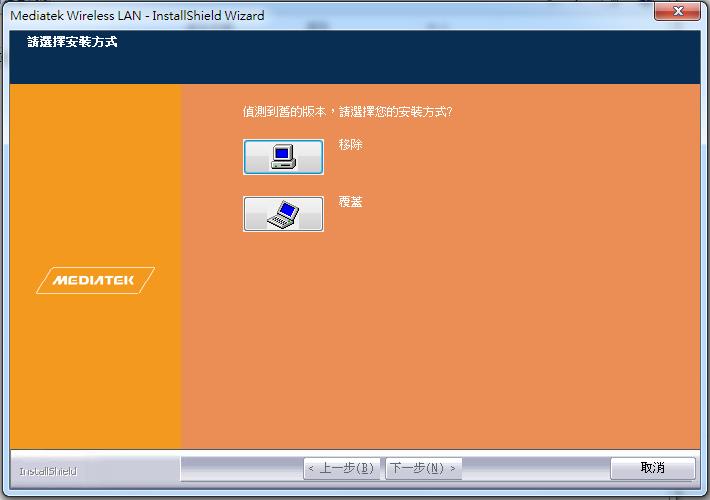 更新 Wi-Fi 接收 USB 的驅動程式。