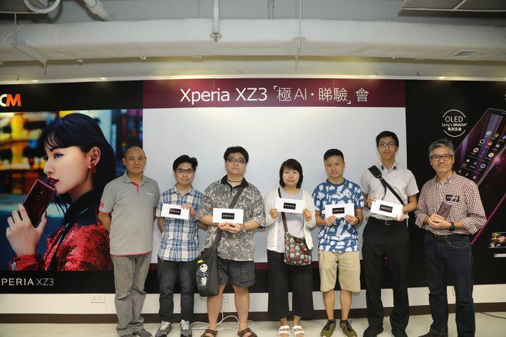 xz3_exp_day_09