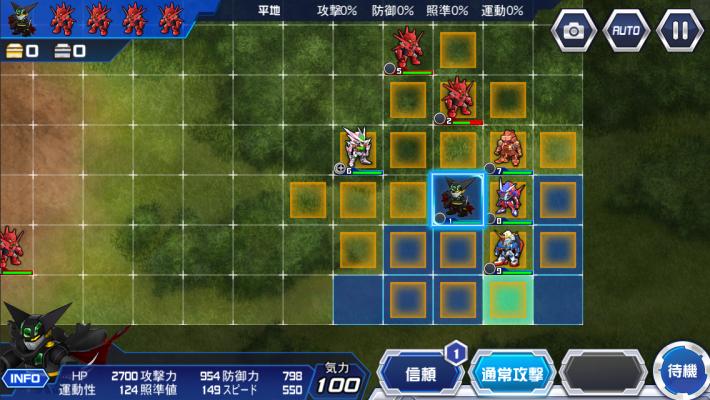 手機上終於有戰略 RPG 的《機戰》了!