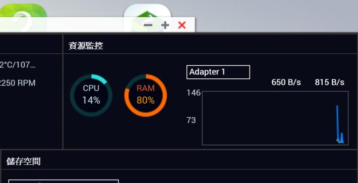 不過 Snapshot 很吃 RAM,1GB 已是 Snapshot 的最低要求,因此我設定了 10 分鐘進行 1 次備份就可能太頻繁,導致 RAM 使用率過高,系統不流暢。