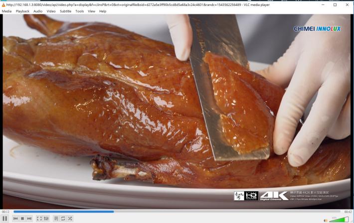 隨即彈出 VLC 視窗串流播放,非常流暢。