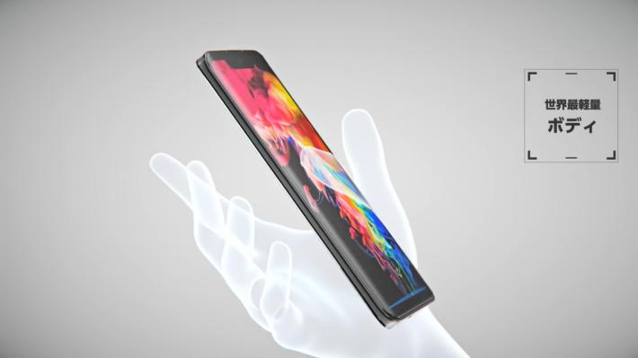 號稱是全球最輕巧的 OLED 手機產品。