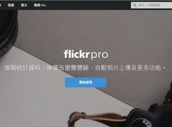 1TB 變 1000張 flickr 變相縮減免費相簿空間