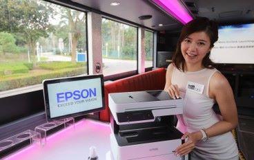 慳位 慳錢 慳時間 Epson EcoTank 系列打印機