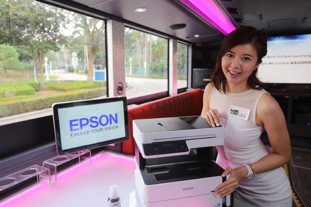 慳位 慳錢 慳時間 Epson EcoTank 系列打印機 - PCM