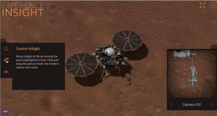 洞察號火星探測器