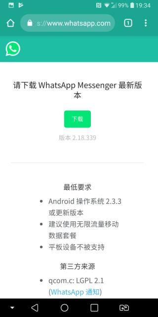1. 從官網下載最新的 WhatsApp APK 檔;