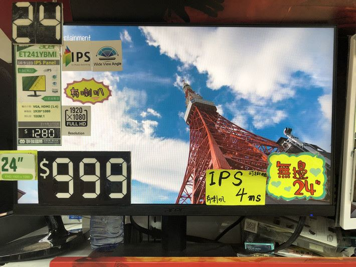 Acer ET241YBMI (售價: $999 )