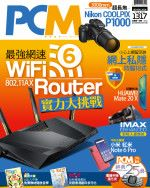 【#1317 PCM】安全由個人做起 IT 防騙防盜 18 式