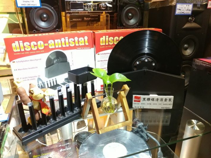 Knosti Disco Antistat 黑膠清潔套裝,絕對係為黑膠用家而設。