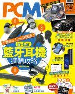 【#1318 PCM】手機無 3.5mm 耳機插? 軟掛、硬掛、真無線 In - Ear 藍牙耳機選購攻略
