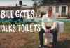 Bill Gates賣馬桶