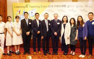 學與教博覽 2018 倡創新教育理念