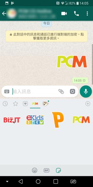 6. 之後打開 WhatsApp 開啟對話的話,按下輸入框左邊的表情圖示,並在下方選擇貼圖圖示,就可以看到剛才安裝的貼圖集。